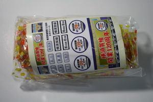 090627yokosukakashi03