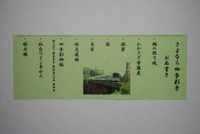 090711shikisaibento04