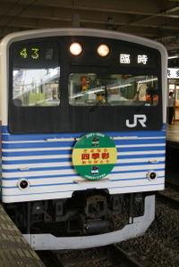 090711shikisai02