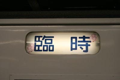 090711shikisai03