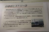 090711shikisai04c