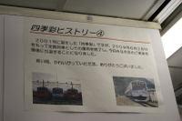 090711shikisai04d