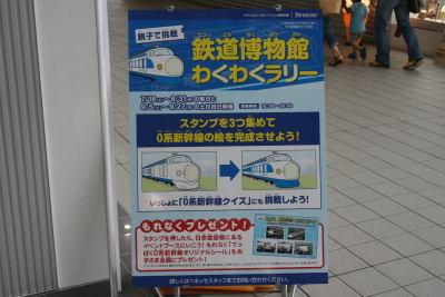 090718wakuwaku01_2