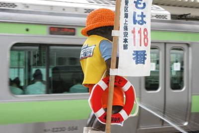 Hamamatsuchokozo09072703