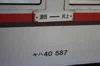 0908120202