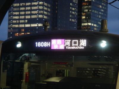 090902tokyo01