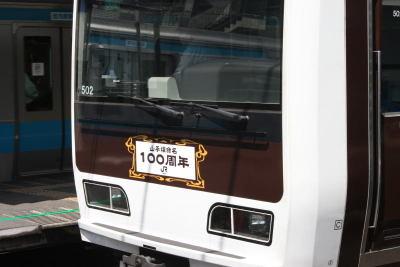 090907yamanote02b