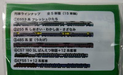 090910tsunagarudiorama02