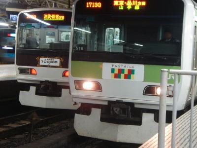 091012yamanotechoco08