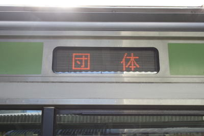 091012yamanoteyume03