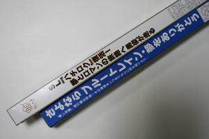 091010okashi02