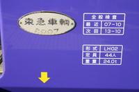 091010kunitachi13a