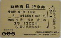 091021card01
