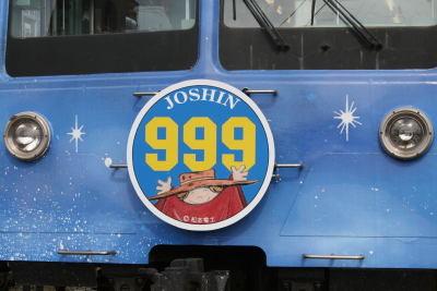 091108joshin0203