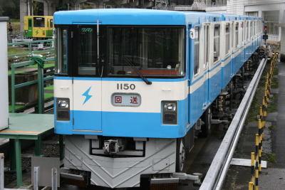091114maruyama10