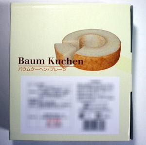 090807teppakubaumkuhen02