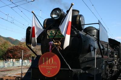 091123chichibu04