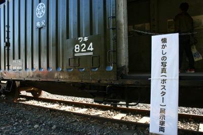 091123chichibu22