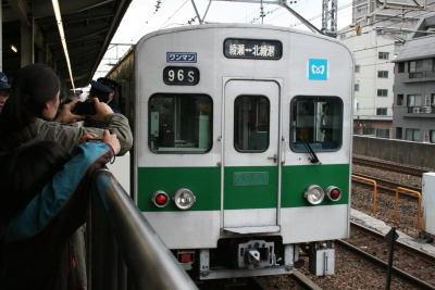 091205ayase02