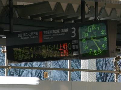 091220urawa05
