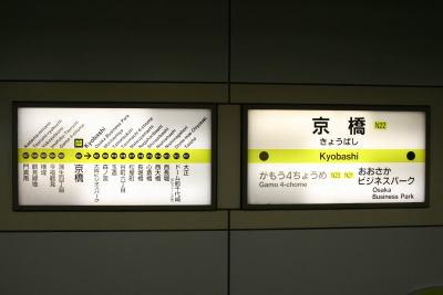 091230kansaki1201