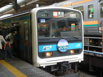 10012001