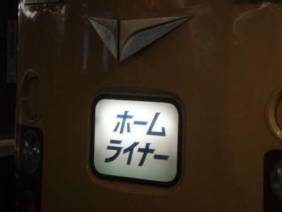100315liner02