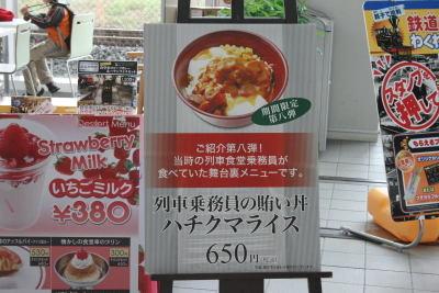 100410hachikuma01