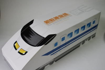 100509shinkansenmonogatari01