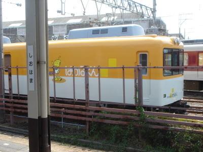 100518shiohama01