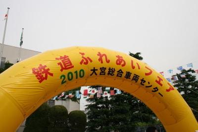 10052201