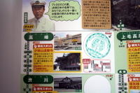 100703stamp03a