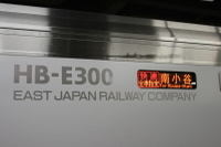 100918furusato07b