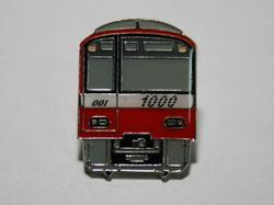 Keikyudx1000