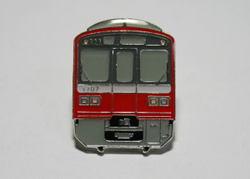 Keikyudx1707