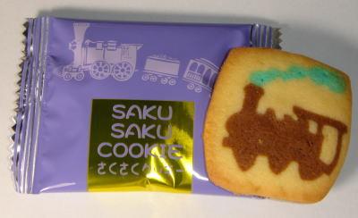 101014sakusakucookie03
