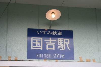 101212kuniyoshi02