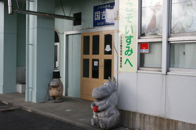 101212kuniyoshi05