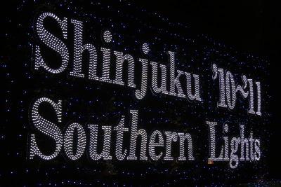 101204shinjuku01