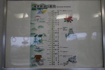 101230gifu04