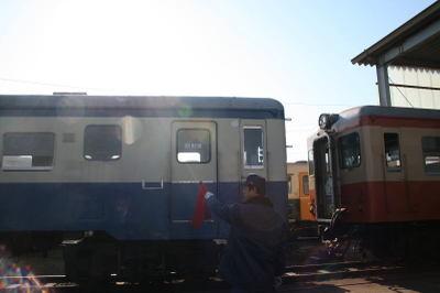 11013043c
