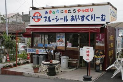 110210okinawa33_2