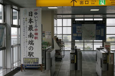110210okinawa53