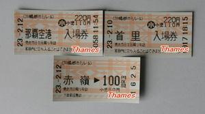 110210okinawa64