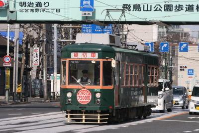110306asukayama02