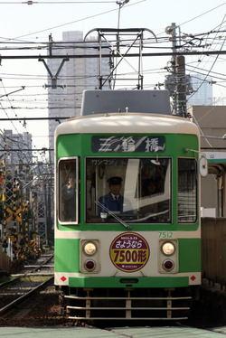 110306asukayama10