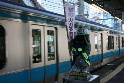 110305hamamatsuchokozo01