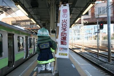 110305hamamatsuchokozo02
