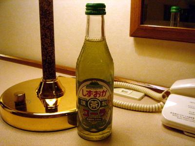 Shizuokachacola