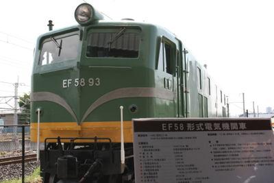 110429teppakuhiroba06